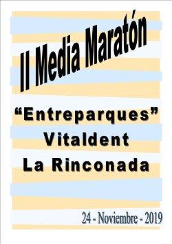 Patronato de Deportes de La Rinconada
