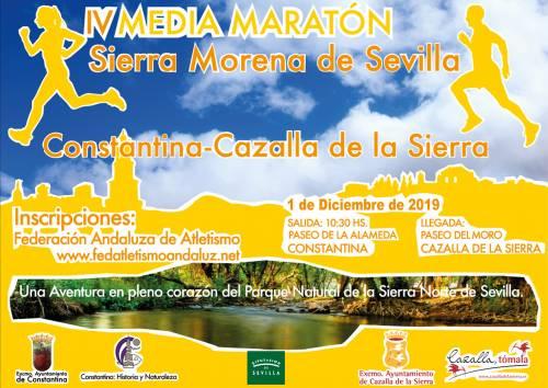 Excmo. Ayuntamiento de Constantina y Excmo. Ayuntamiento de Cazalla de la Sierra